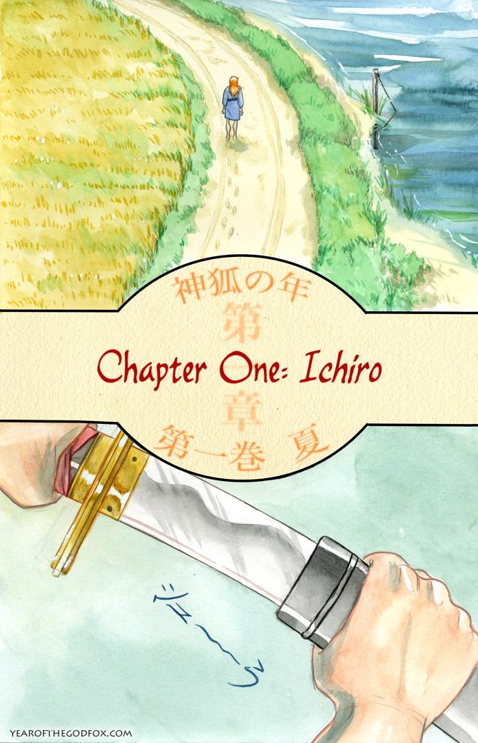 chapter 1: ichiro