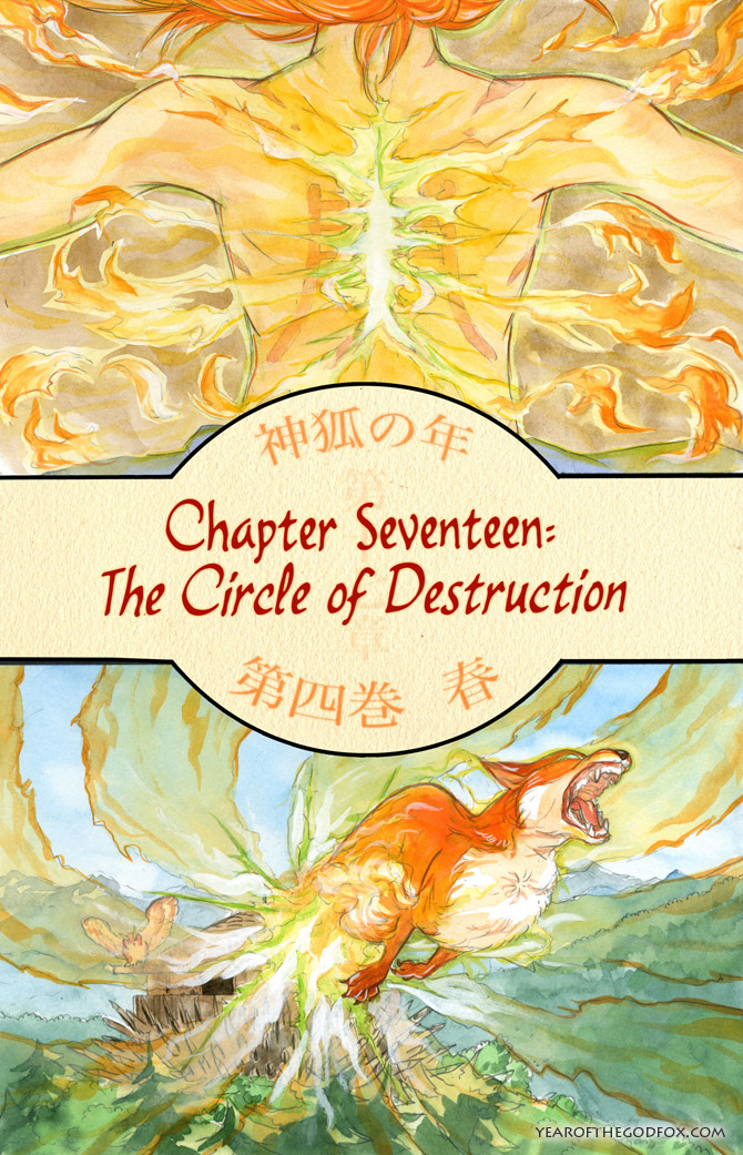 chapter 17: The Circle of Destruction