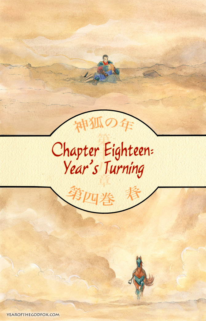 chapter 18: Year's Turning